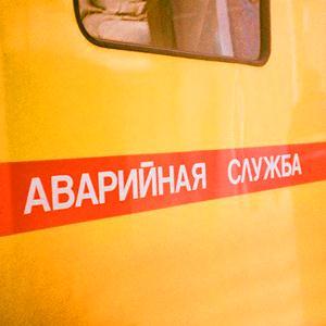 Аварийные службы Славгорода