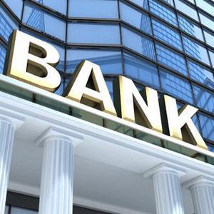 Банки Славгорода