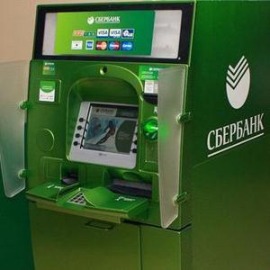 Банкоматы Славгорода