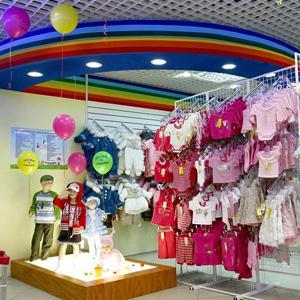 Детские магазины Славгорода