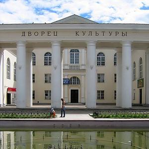 Дворцы и дома культуры Славгорода