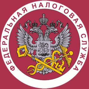Налоговые инспекции, службы Славгорода
