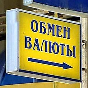 Обмен валют Славгорода