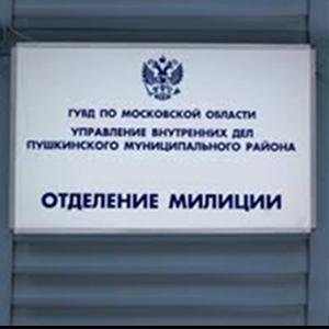 Отделения полиции Славгорода