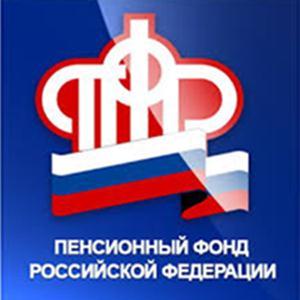 Пенсионные фонды Славгорода