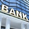 Банки в Славгороде