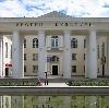 Дворцы и дома культуры в Славгороде