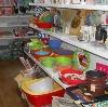 Магазины хозтоваров в Славгороде