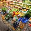 Магазины продуктов в Славгороде