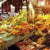 Рынки в Славгороде