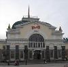 Железнодорожные вокзалы в Славгороде